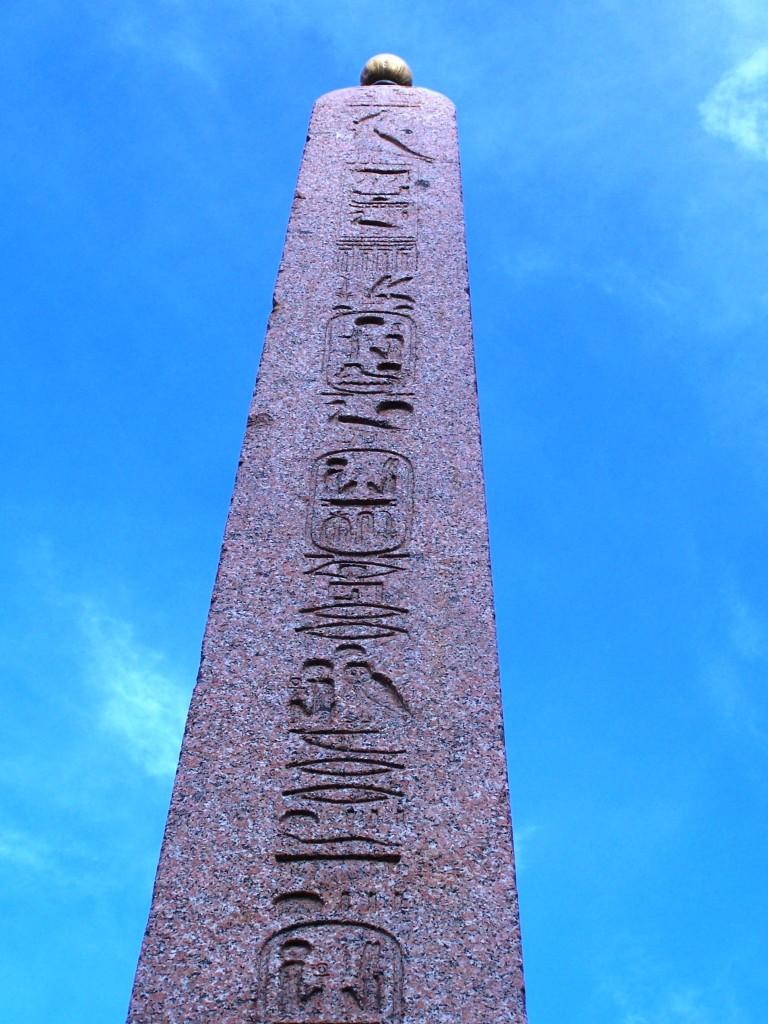 100_4095 Boboli Gardens - Egyptian Obelisk